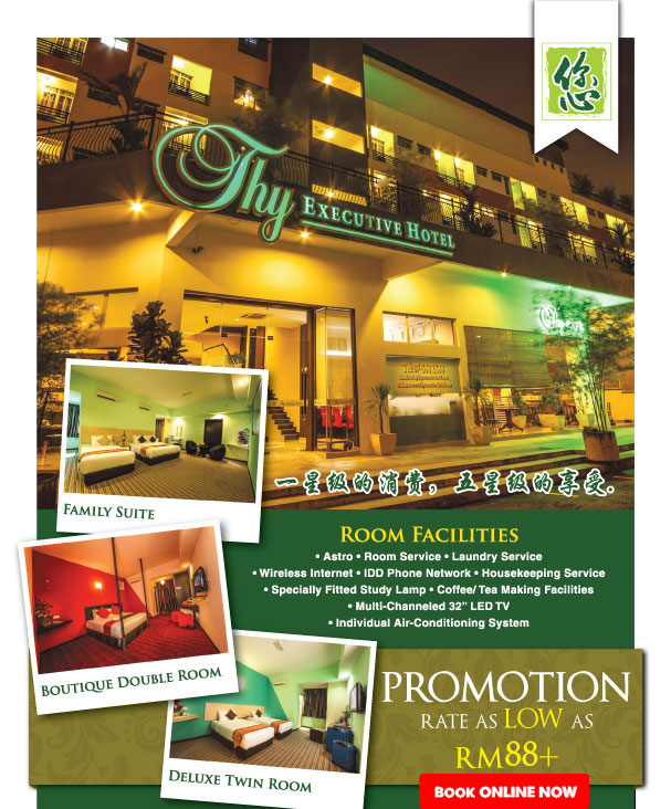 Thy Executive Hotel December 2017 Room Promotion